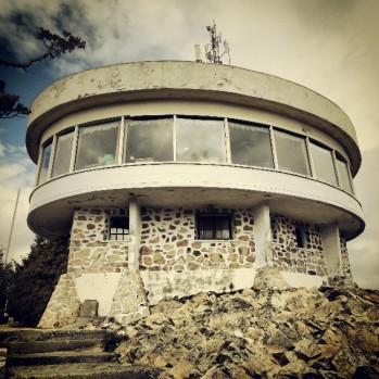 Confitería Cerro Campanario